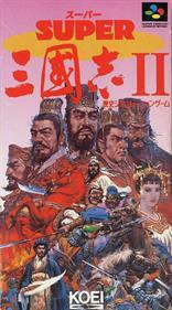 Romance of the Three Kingdoms II - Box - Front