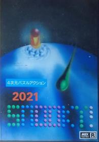 2021 Snooky