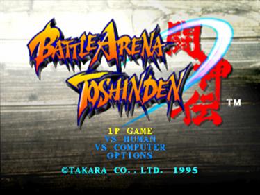 Battle Arena Toshinden - Screenshot - Game Title