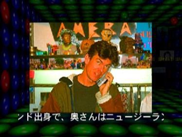 Dennou Hyouryuu: Multimedia Cruising - Screenshot - Gameplay