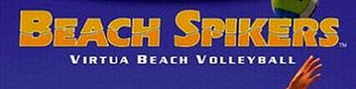 Beach Spikers - Arcade - Marquee