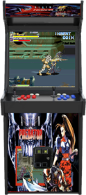 Alien vs. Predator - Arcade - Cabinet