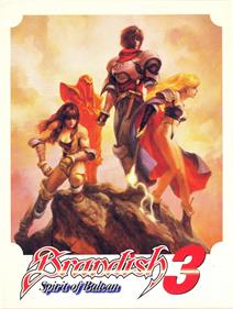 Brandish 3: Spirit of Balcan