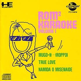 Rom Rom Karaoke: Volume 1