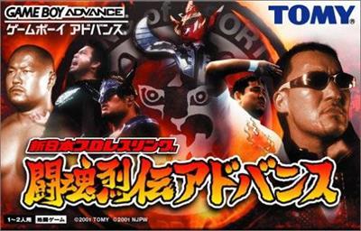 Shin Nihon Pro Wrestling: Toukon Retsuden Advance