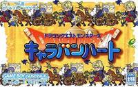 Dragon Quest Monsters: Caravan Heart
