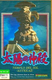 Asteka II: Taiyou no Shinden