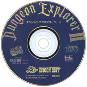Dungeon Explorer II - Disc
