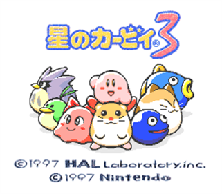 Kirby's Dream Land 3 - Screenshot - Game Title