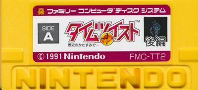 Time Twist: Rekishi no Katasumi de... - Kouhen - Cart - Front