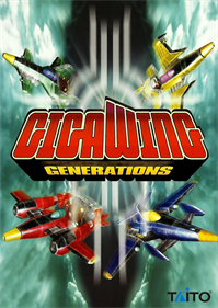Giga Wing Generations