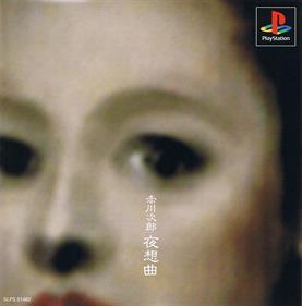 Akagawa Jiro: Yasoukyoku