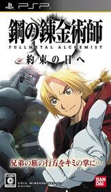 Hagane no Renkinjutsushi: Fullmetal Alchemist: Yakusoku no Hi e