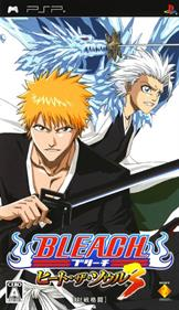 Bleach: Heat The Soul 3