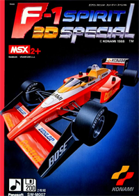 F-1 Spirit 3D Special - Box - Front