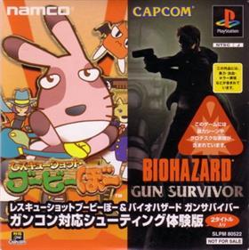 Rescue Shot Bubibo & Biohazard: Gun Survivor: GunCon Taiou Shooting Taikenban
