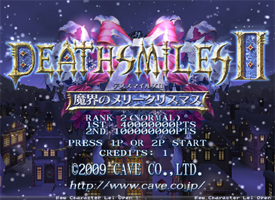 Deathsmiles II: Makai no Merry Christmas - Screenshot - Game Title