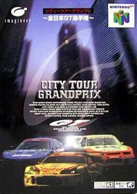 GT 64: Championship Edition - Box - Front