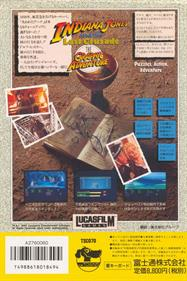 Indiana Jones and the Last Crusade: The Graphic Adventure  - Box - Back