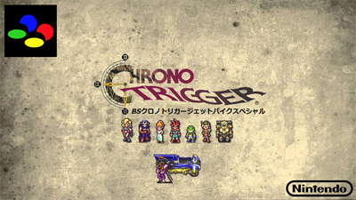 BS Chrono Trigger Jet Bike Special - Box - Front