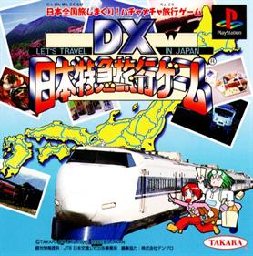 DX Nippon Tokkyuu Ryokou Game: Let's Travel in Japan