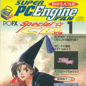 Super PC Engine Fan Deluxe: Special CD-ROM Vol. 1