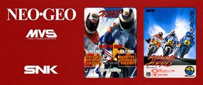 Riding Hero - Arcade - Marquee