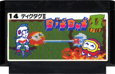 Dig Dug II: Trouble in Paradise - Cart - Front