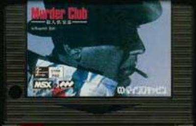 Final Mystery: Murder Club - Cart - Front