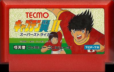 Captain Tsubasa II: Super Striker - Cart - Front