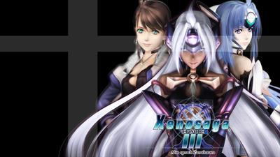 Xenosaga Episode III: Also Sprach Zarathustra - Fanart - Background