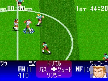 Captain Tsubasa V: Hasha no Shougou Campione - Screenshot - Gameplay