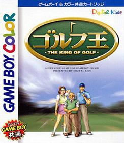 Golf Ou: The King of Golf