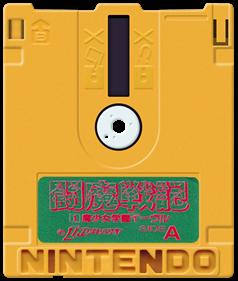 Comic Sakka Series Touma Senki 1: Mashoujo Gakuen Evil - Fanart - Cart - Front