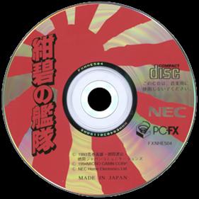 Konpeki No Kantai - Disc