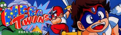 Mega Twins - Arcade - Marquee