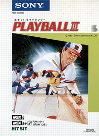 Playball 3 - Box - Front