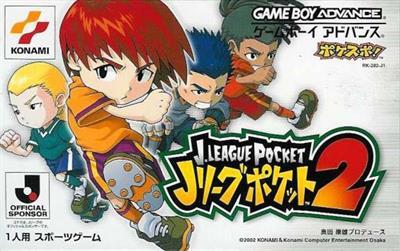 J-League Pocket 2