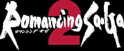 Romancing Sa·Ga 2 - Clear Logo