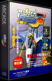 Raiden Fighters Jet - Box - 3D