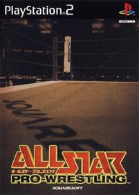 All Star Pro-Wrestling