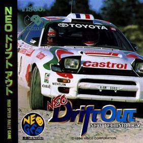 Neo Drift Out: New Technology