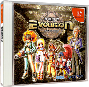 Evolution: The World of Sacred Device - Box - 3D