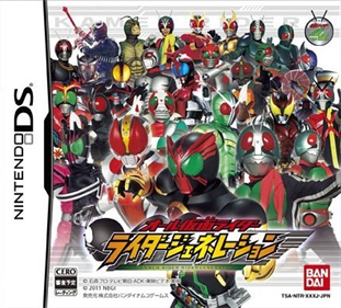 All Kamen Rider: Rider Generation