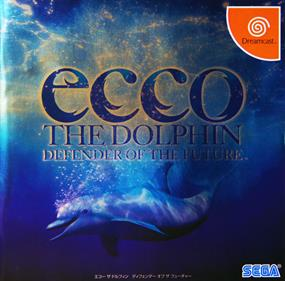 Ecco the Dolphin: Defender of the Future - Box - Front