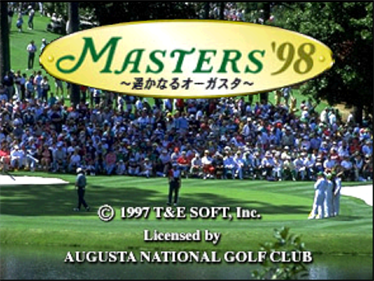 Masters '98: Harukanaru Augusta - Screenshot - Game Title