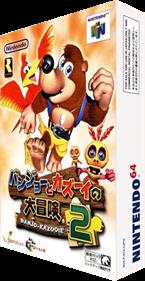 Banjo-Tooie - Box - 3D