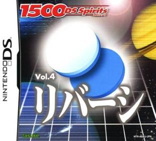 1500 DS Spirits Vol. 4: Reversi