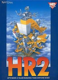 HR2: How Many Robot 2