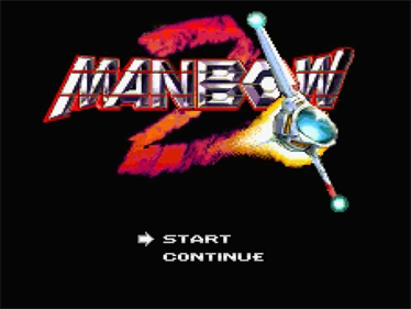Manbow 2 - Screenshot - Game Title